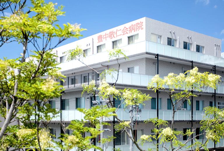 少路から阪大病院前までの乗換案内 - NAVITIME